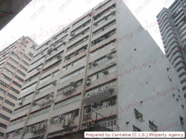 此為力豐工業大廈之圖片