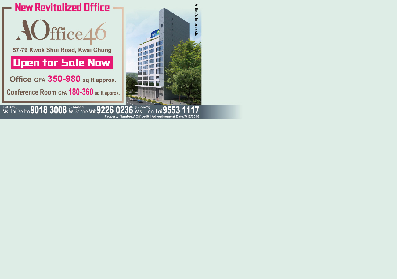 New Revitalized Office in Kwai Chung - AOffice46