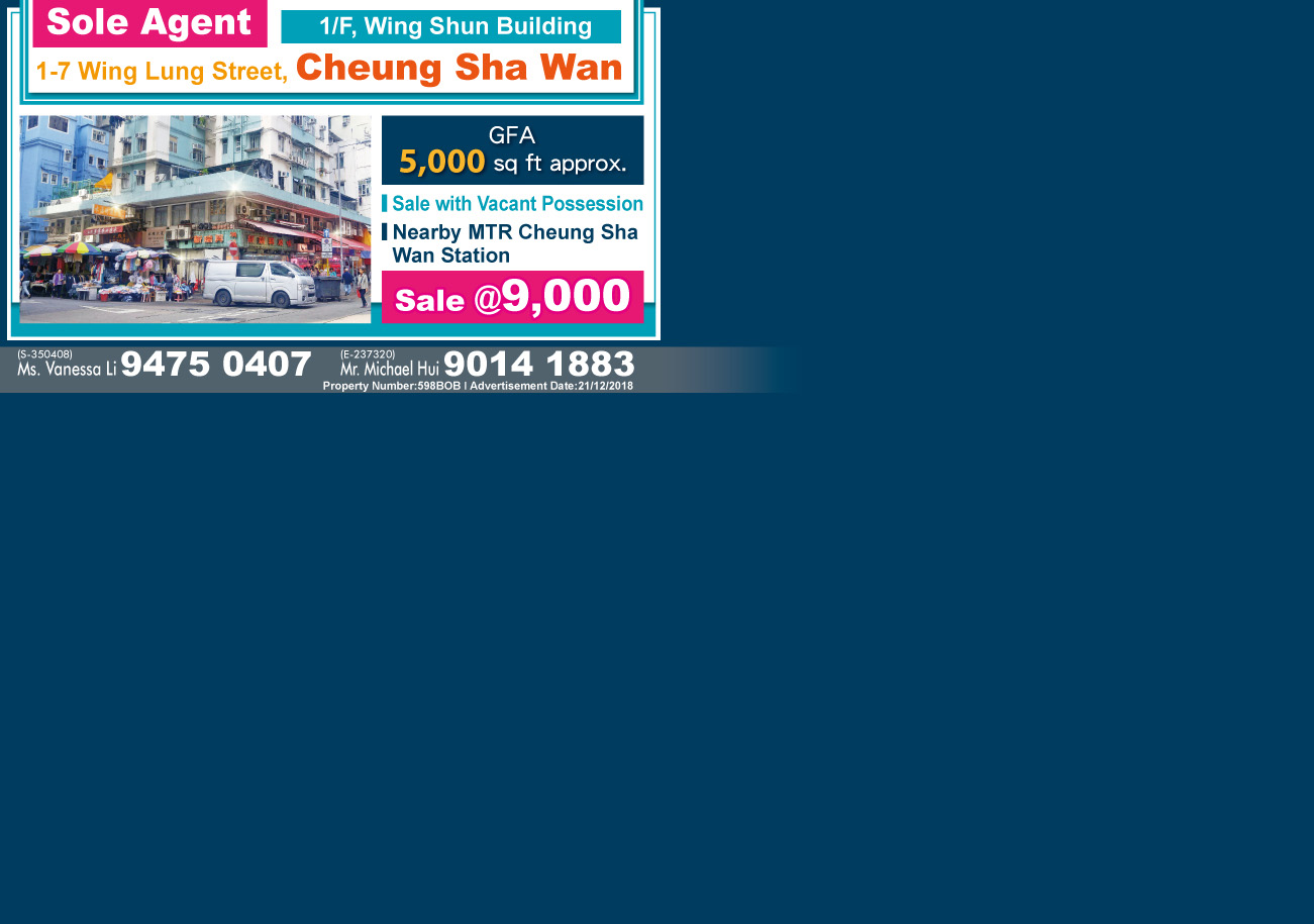 1/F, Wing Shun Building Sole Agent for Sale