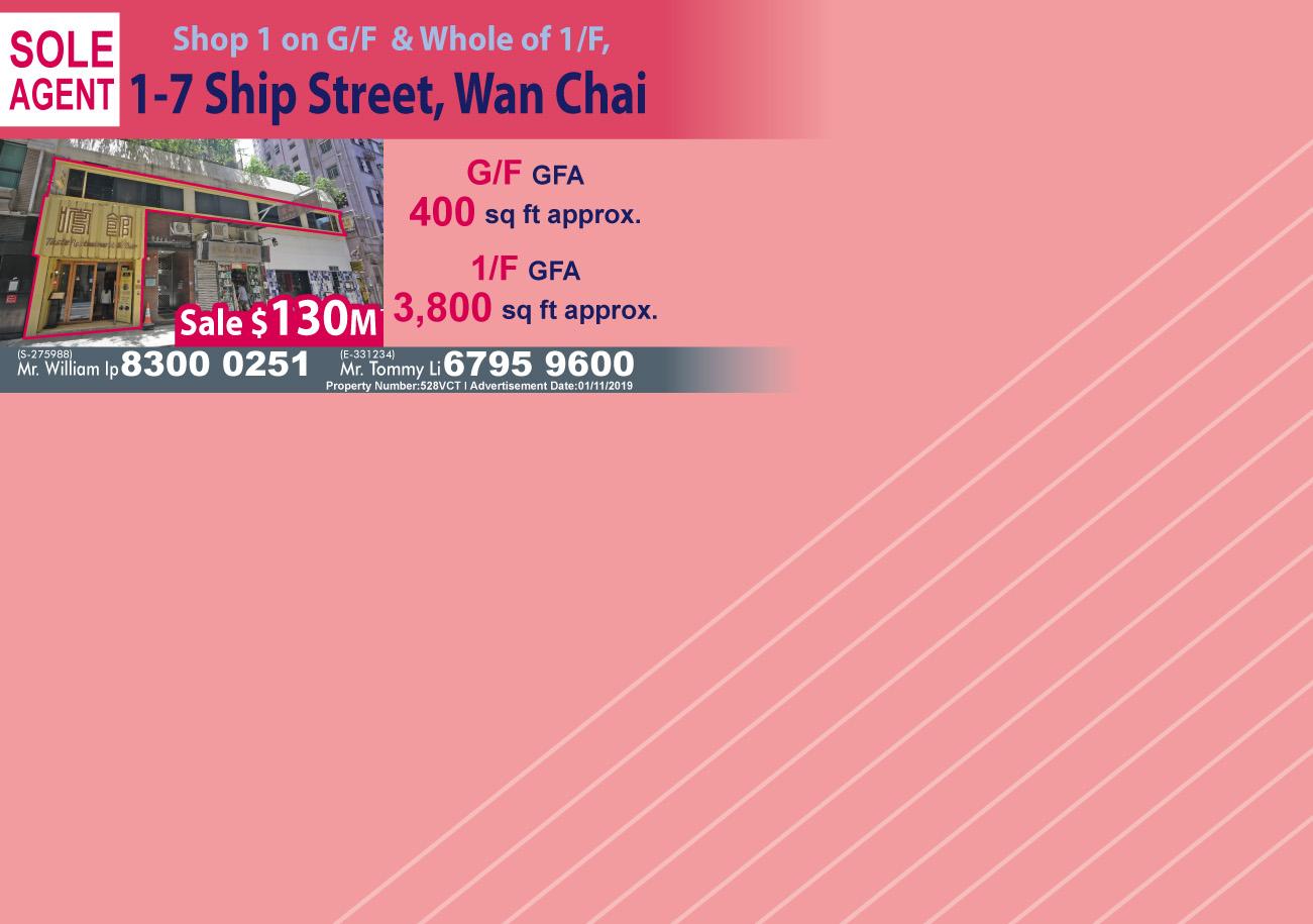 Ship Street, Wan Chai