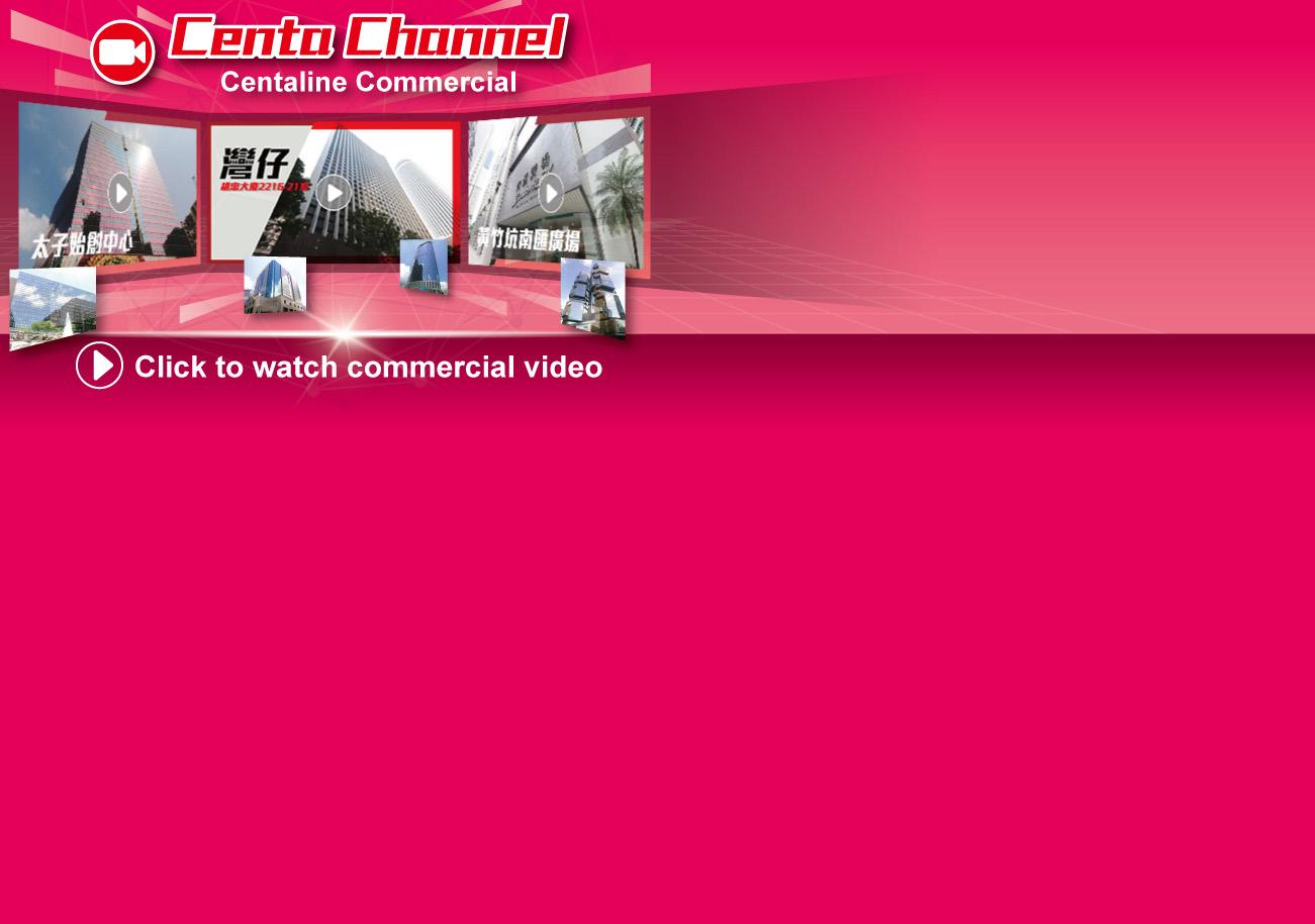 CentaChannel - Centaline Commercial