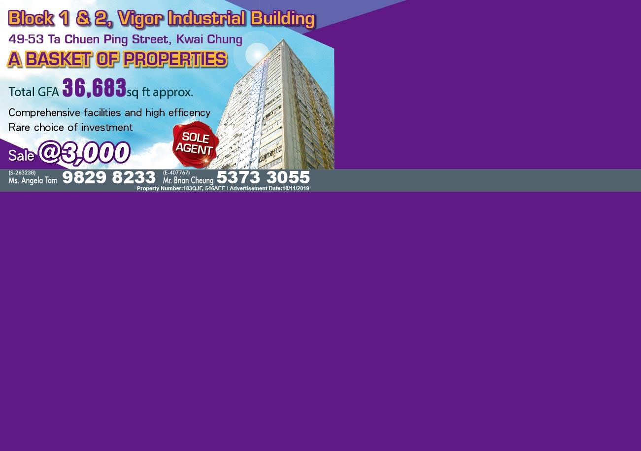 Vigor Industrial Building