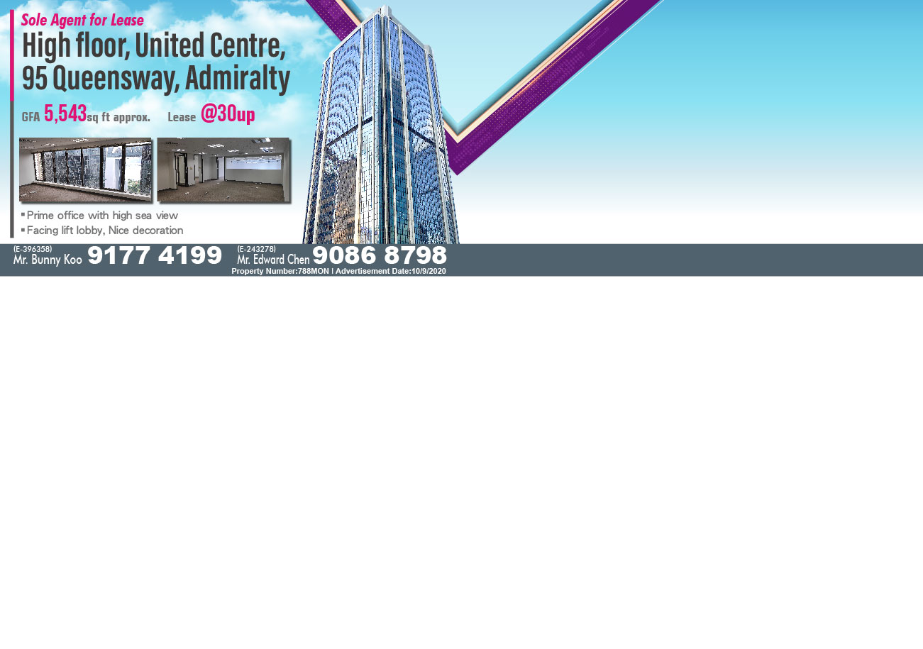 High Floor, United Centre - Sole Agent for Lease