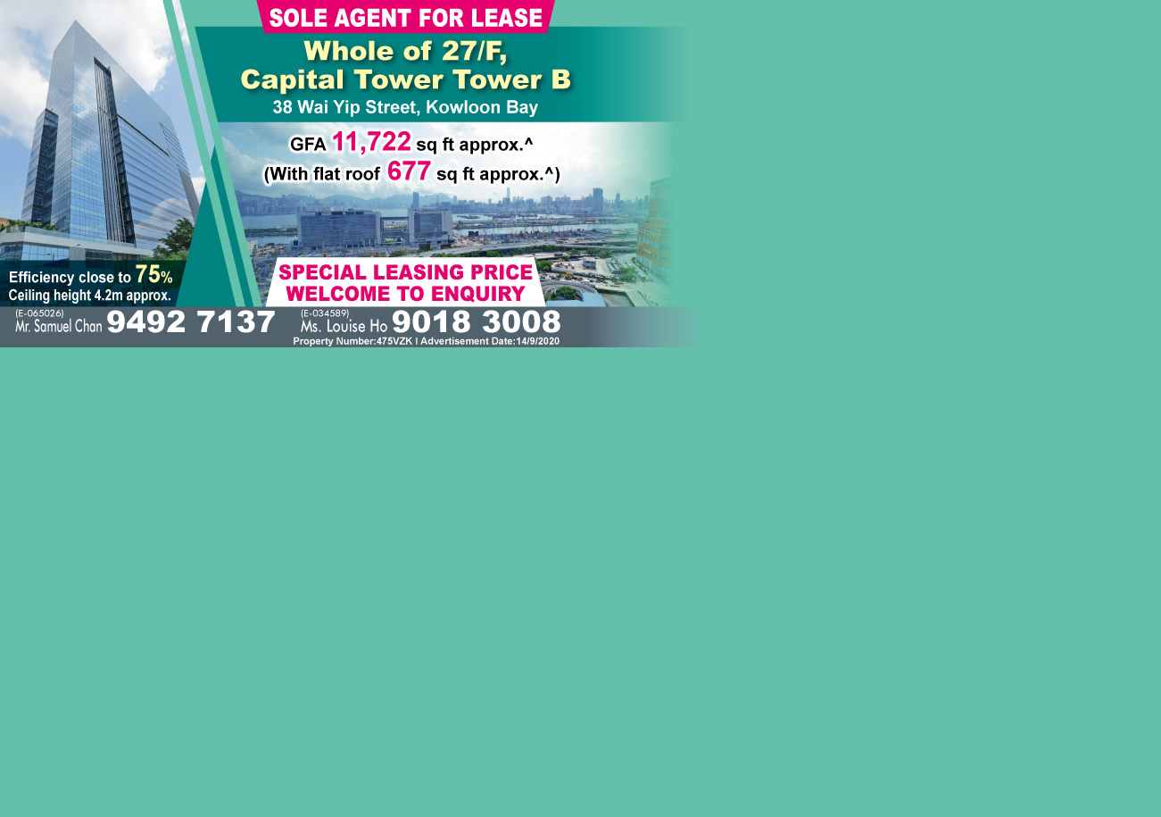 Whole Floor of 27/F, Capital Tower Tower B in Kowloon Bay - Sole Agent for Lease